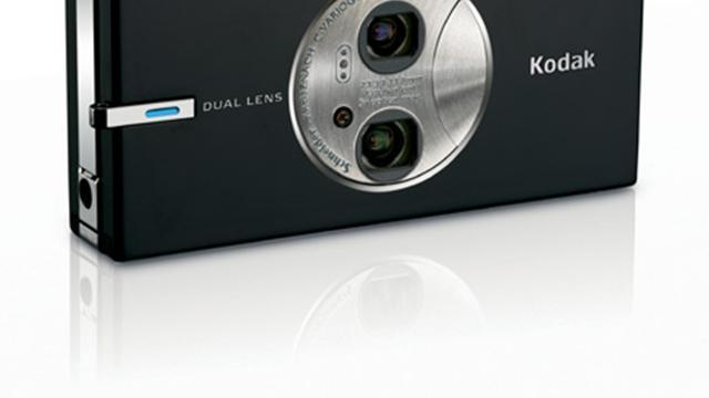 Gagnez un appareil photo Kodak V 570