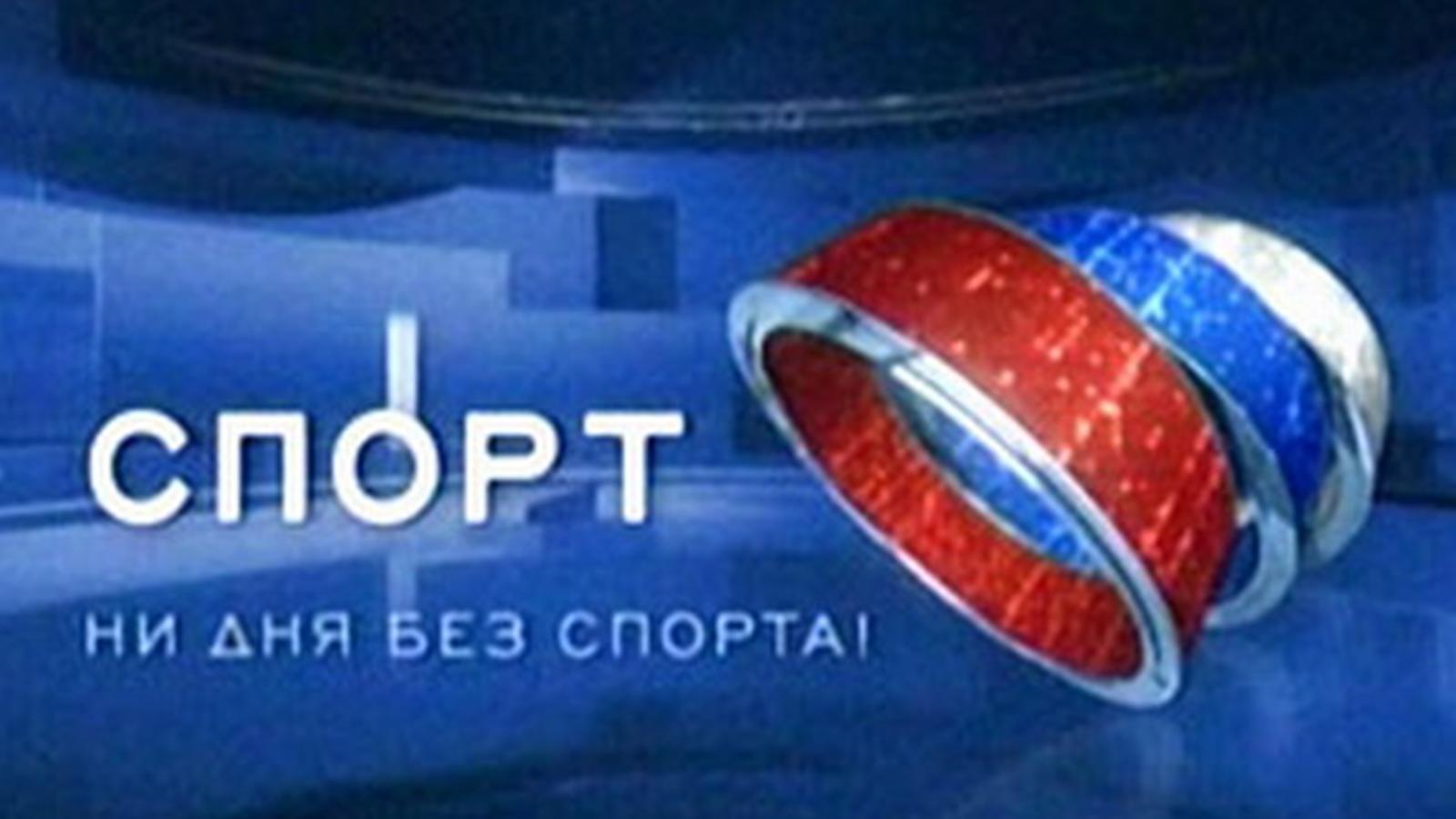 Смотреть канал спорт 1олимпиада