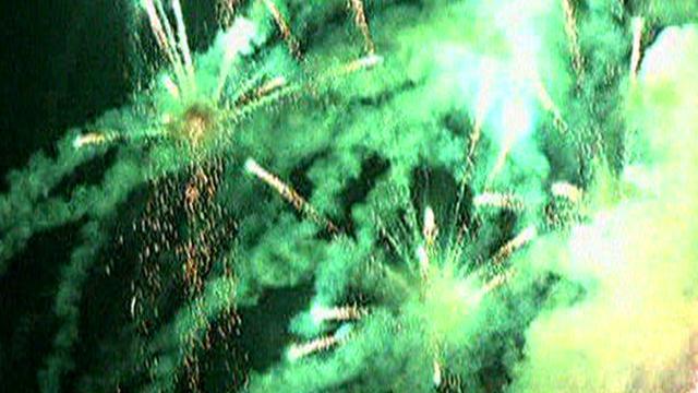Happy new year 2008 !