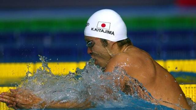 Kitajima reprend son bien