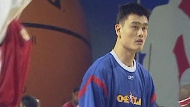 news Yao Ming