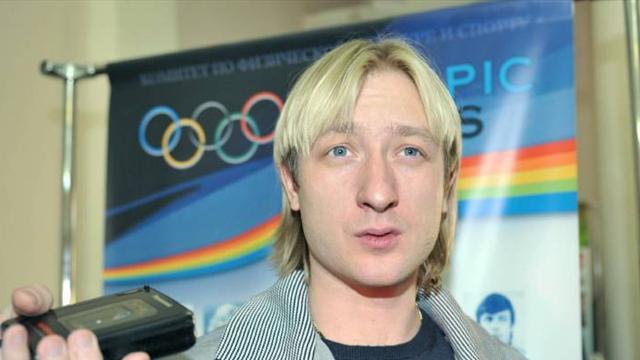 Плющенко: «Гамбургский счет будет в феврале»