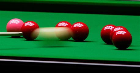 Snooker-'Unusual betting' prompts probe
