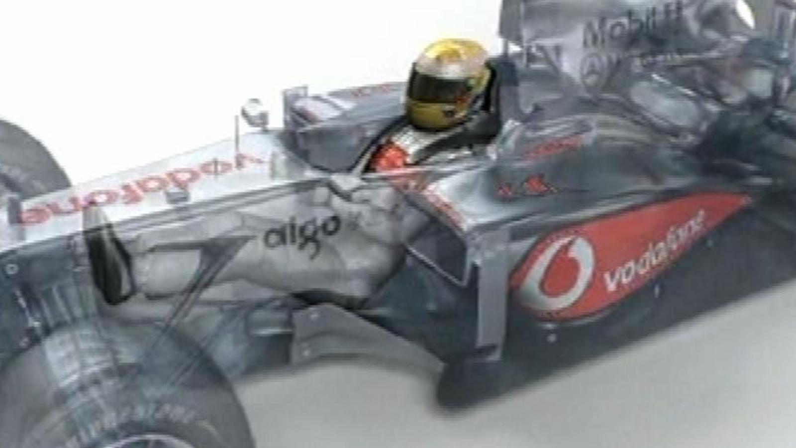 Le f duct de la mclaren formule 1 eurosport - Formule vitesse de coupe ...