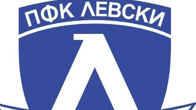 Levski boss resigns after first league defeat