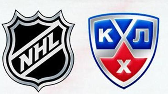 НХЛ и КХЛ стали ближе