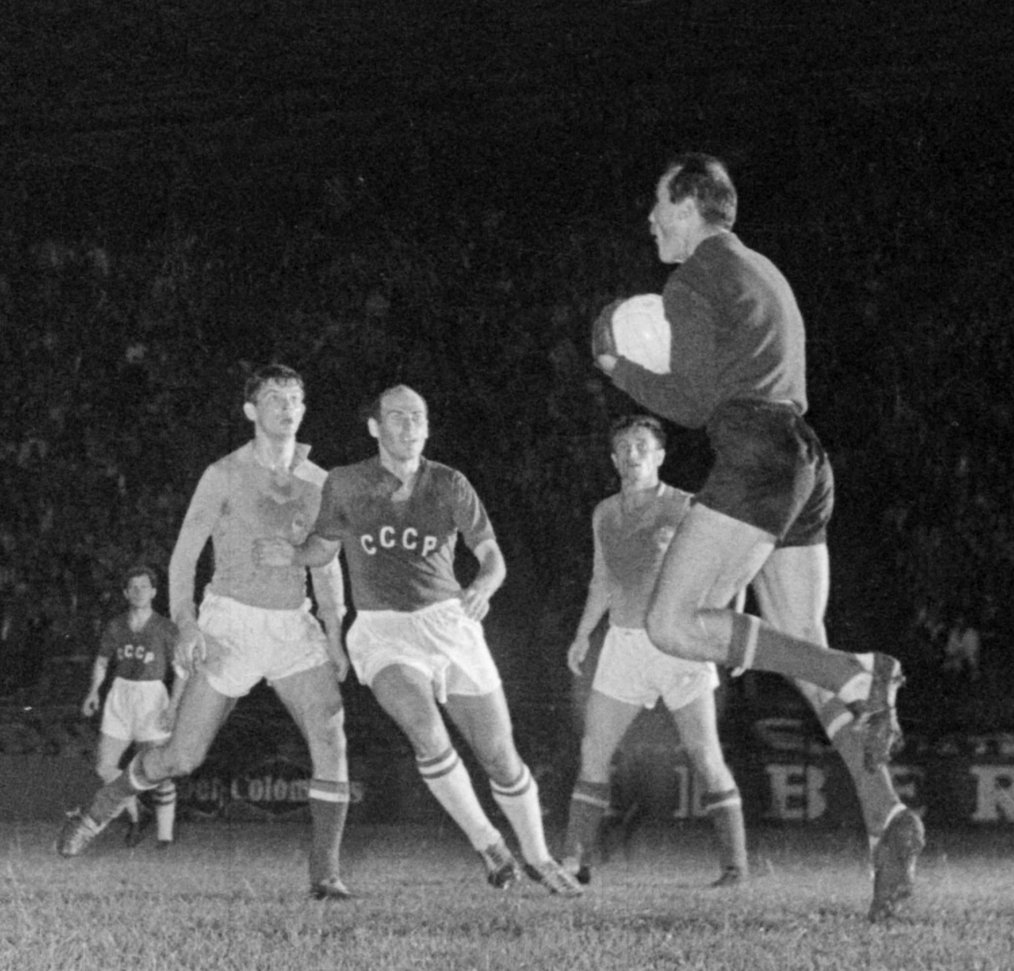 Евро-1960