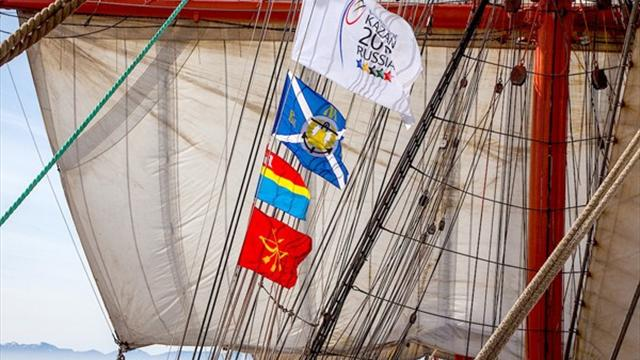 La flamme de l'Universiade atteint les côtes péruviennes