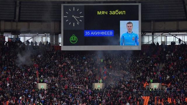 Фанаты ЦСКА намерены бойкотировать финал в Грозном