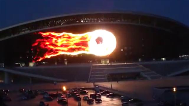 Cool fireball lights up Kazan stadium