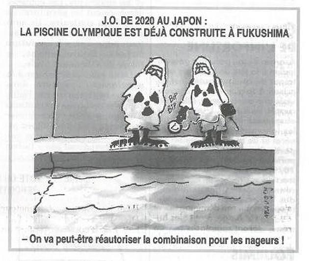 олимпиады сараево