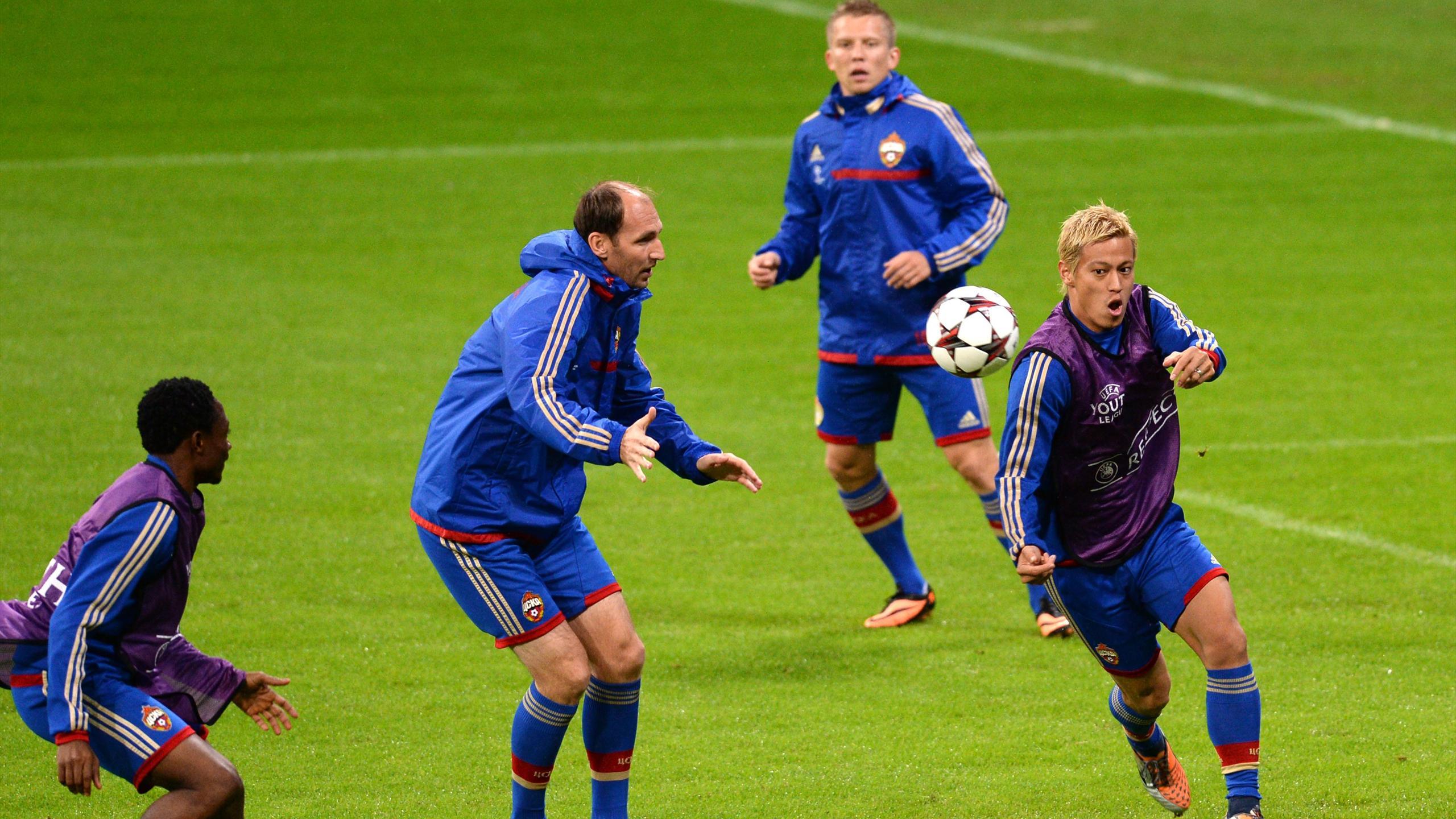 Футбол лига чемпионов уефа цска россия бавария германия