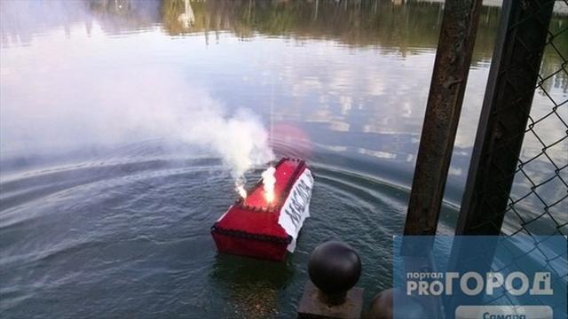 Самарские фанаты соорудили гроб для руководства «Крыльев»