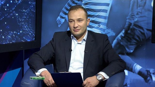 Генич прокомментирует Класико