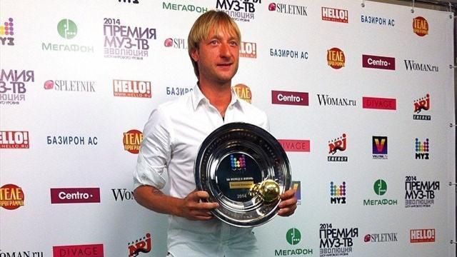 Плющенко удостоился премии «Муз-ТВ»
