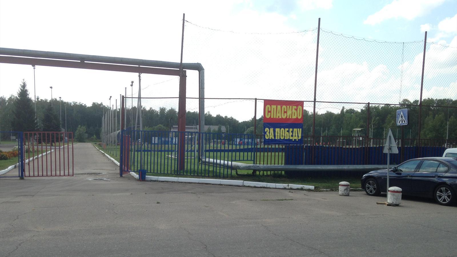 Баннер на базе ЦСКА