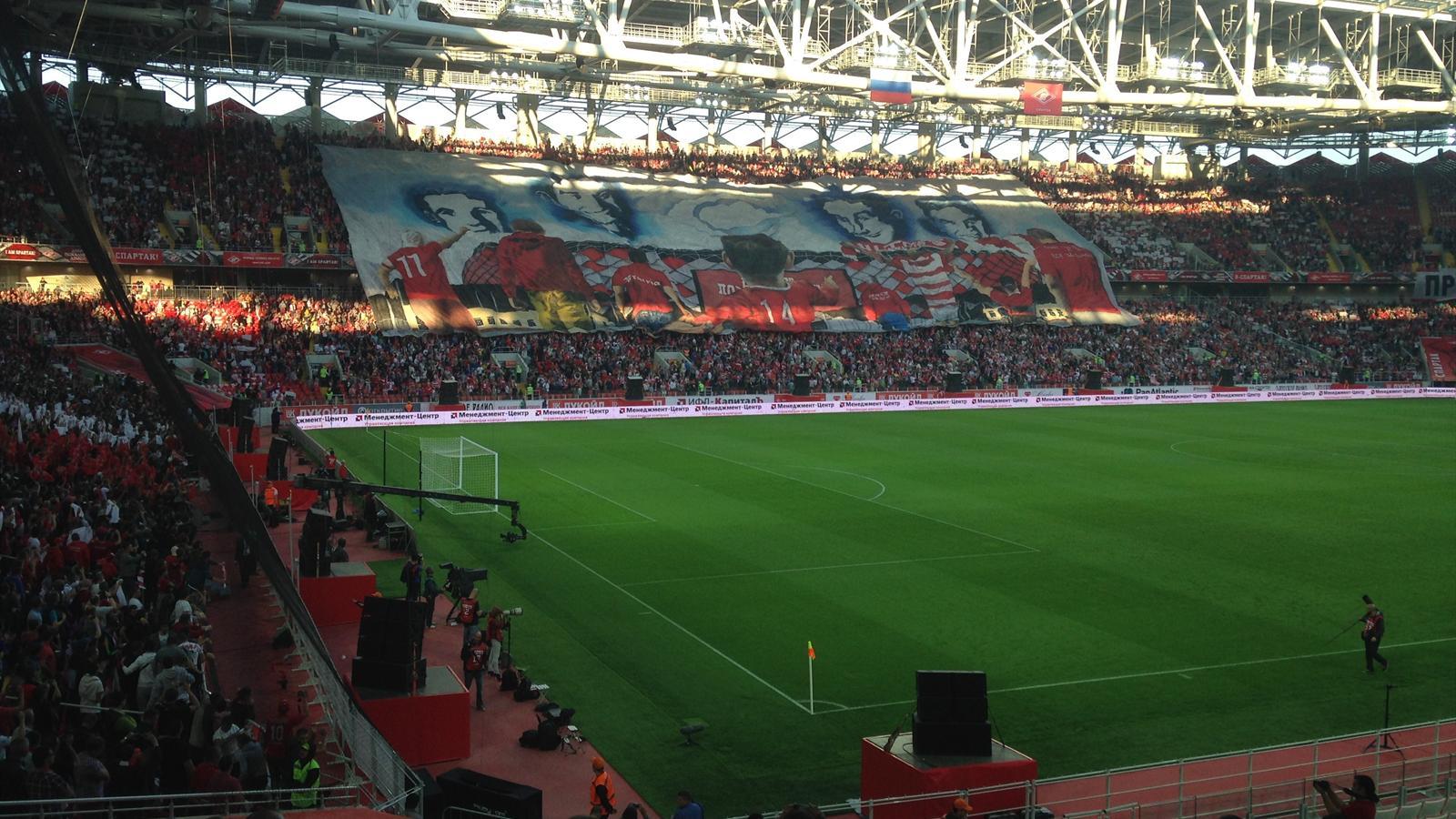 Чемпионат россии фанаты цска