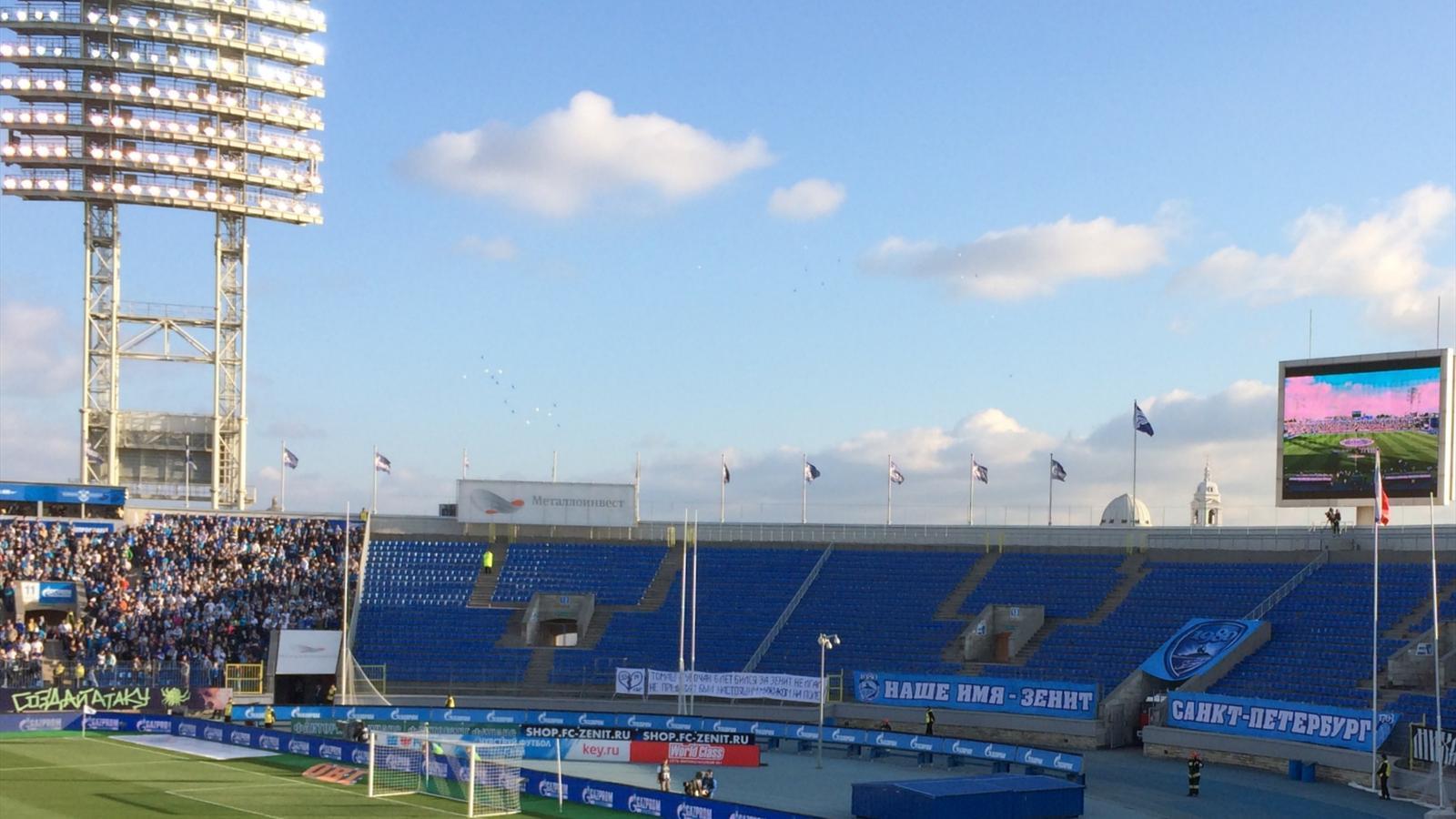 Вираж на стадионе петровский в