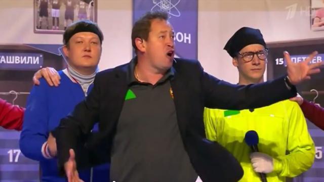 Чемпионат россии леонид слуцкий