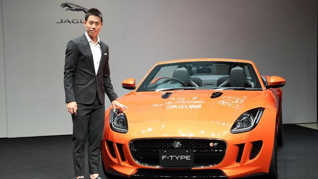 Jaguar назовет новую серию автомобилей в честь Нисикори