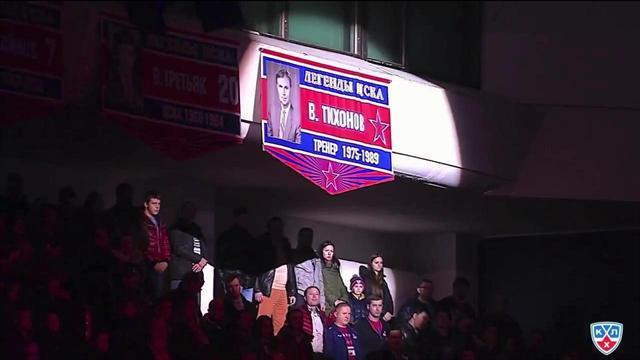 Крутое видео о матче ЦСКА – СКА, посвященное Виктору Тихонову