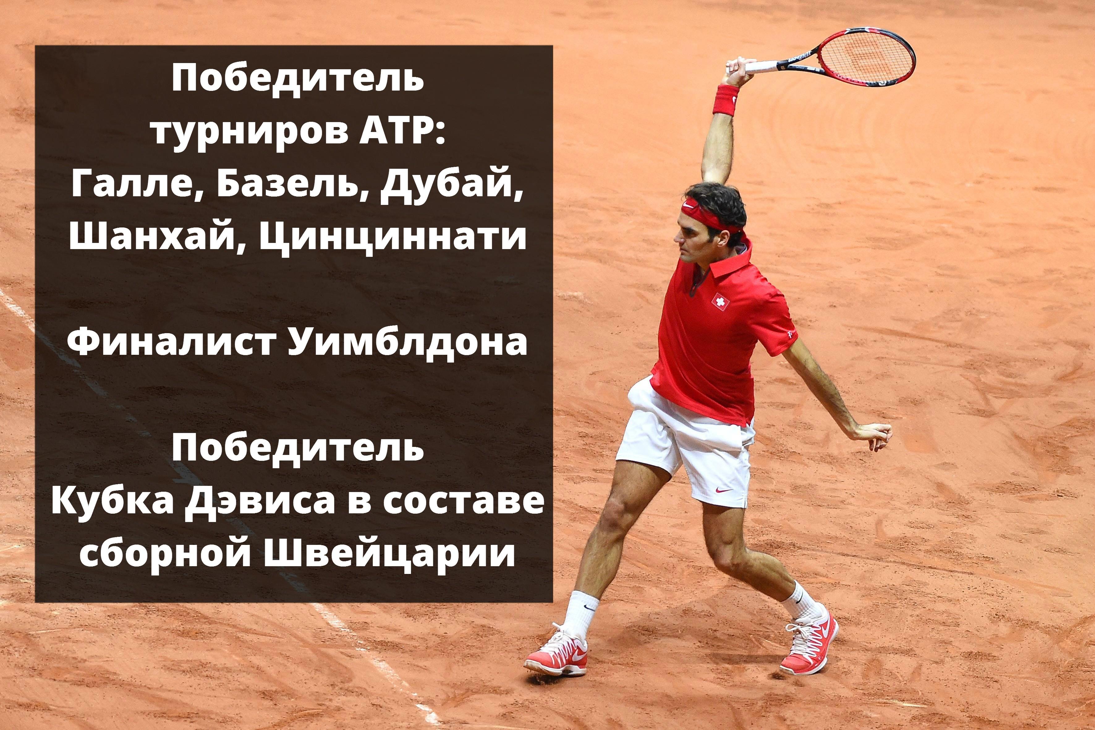 https://i.eurosport.com/2014/12/22/1376829.jpg