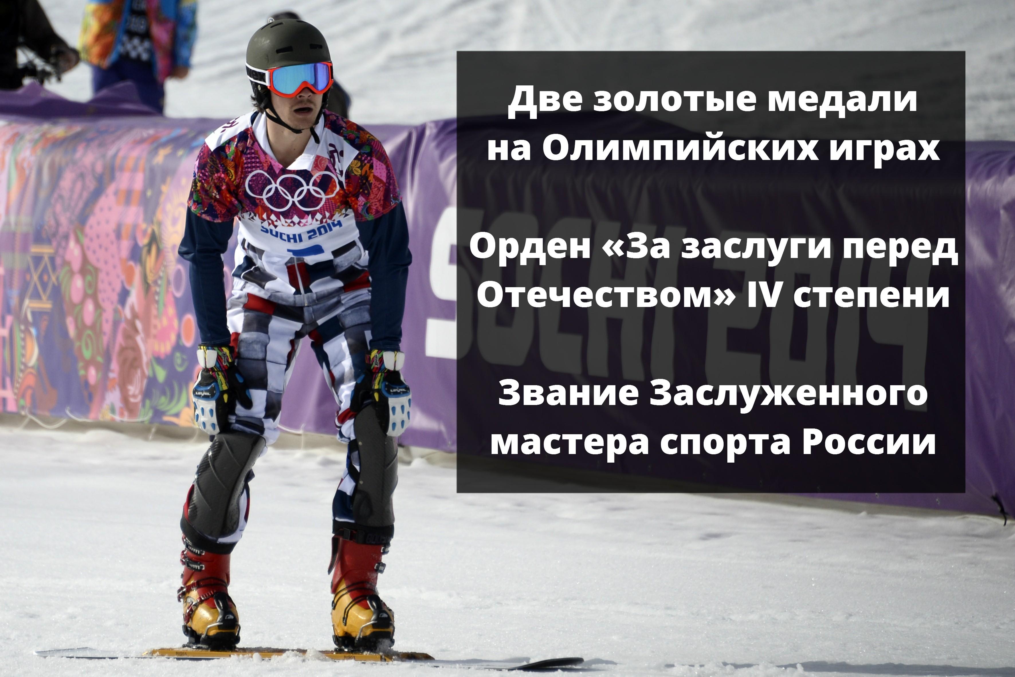 https://i.eurosport.com/2014/12/24/1377564.jpg