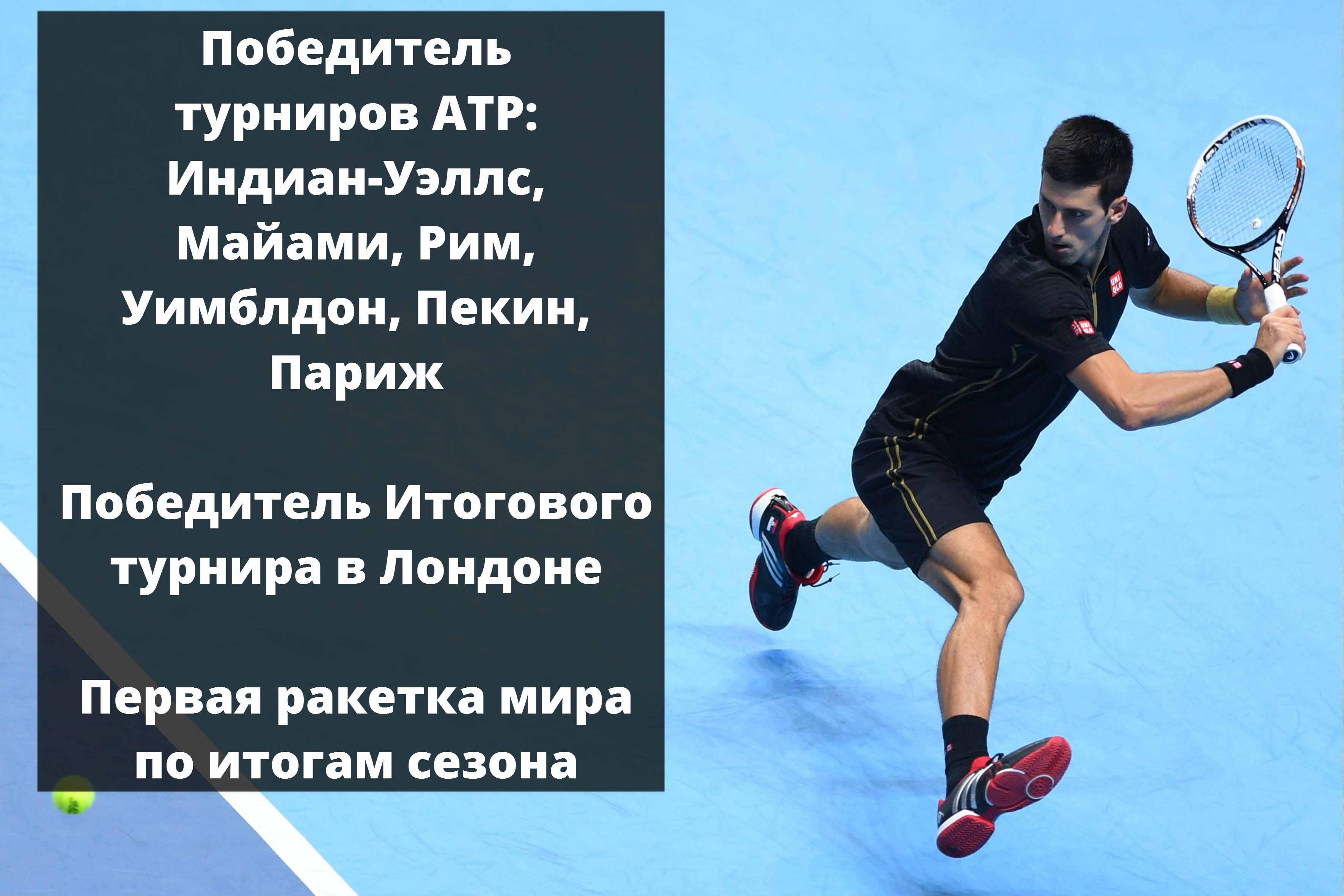 https://i.eurosport.com/2014/12/25/1377925.jpg