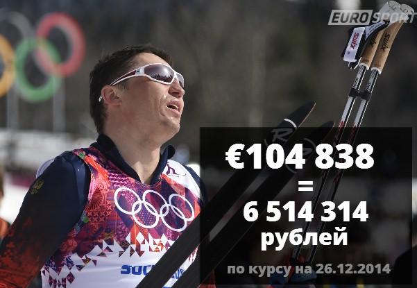 https://i.eurosport.com/2014/12/26/1378381.jpg