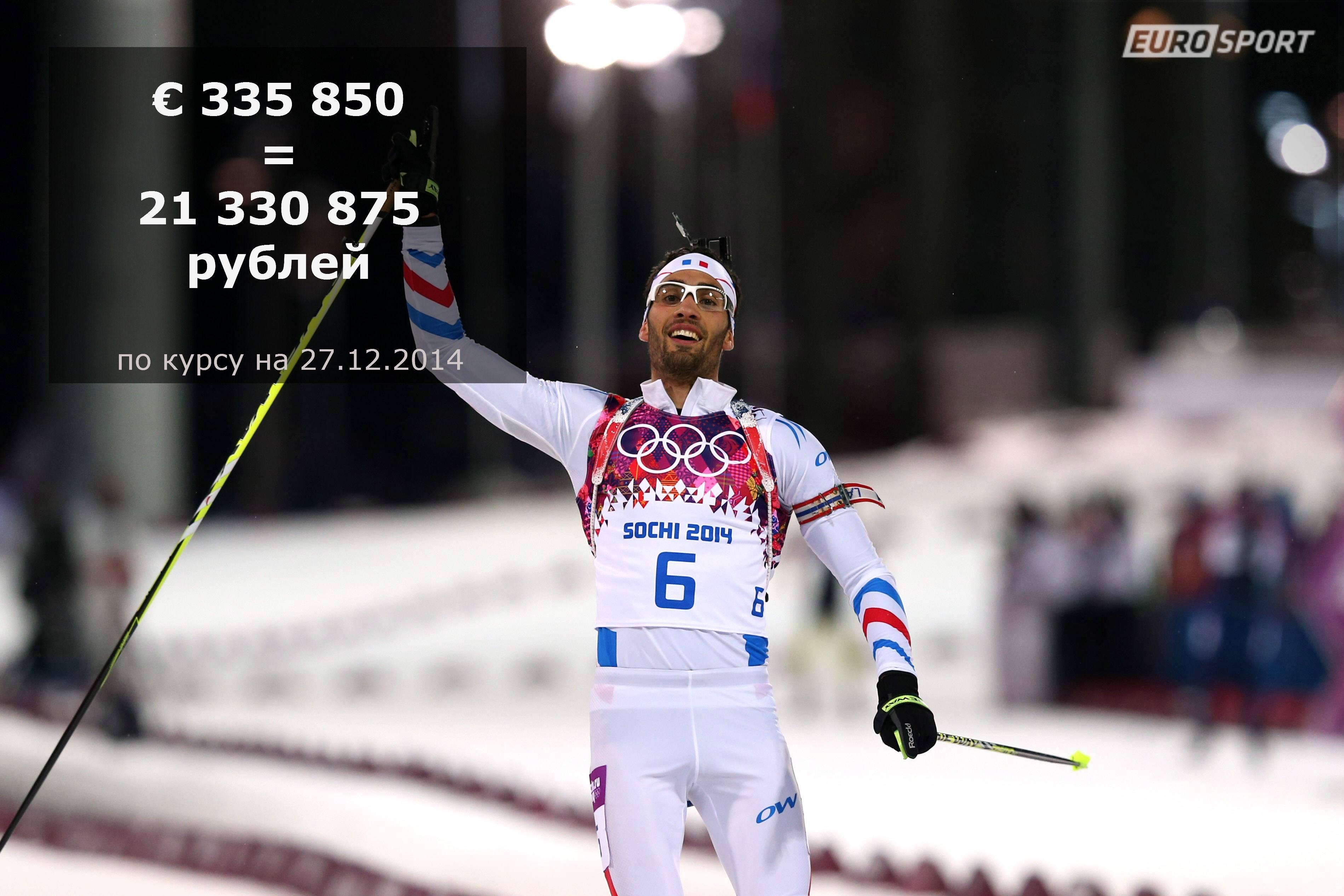 https://i.eurosport.com/2014/12/27/1378812.jpg