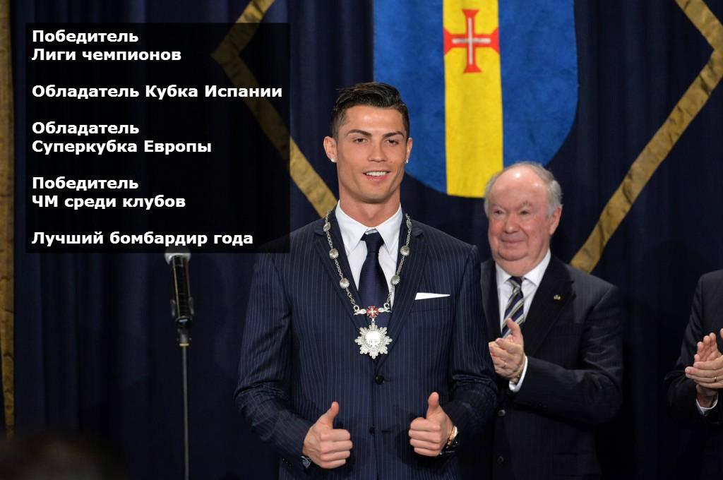 https://i.eurosport.com/2014/12/28/1379276.jpg