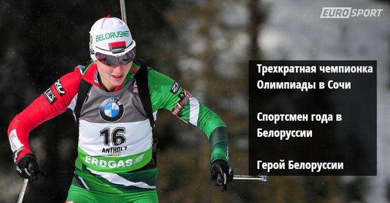 https://i.eurosport.com/2014/12/30/1380395.jpg