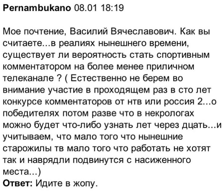 Ответ Уткина
