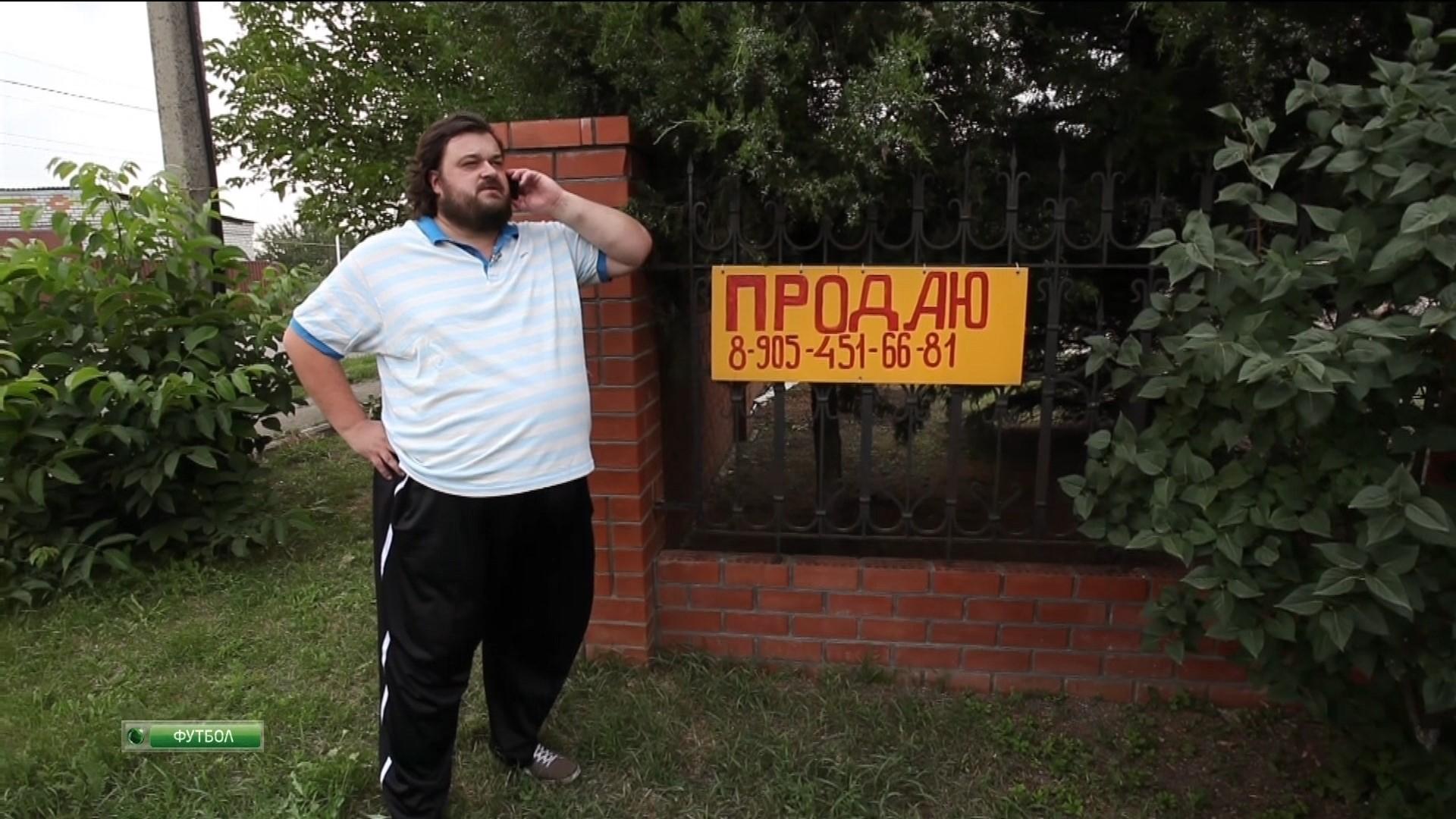 Как Василий Уткин похудел на 85 кг — и к какому весу