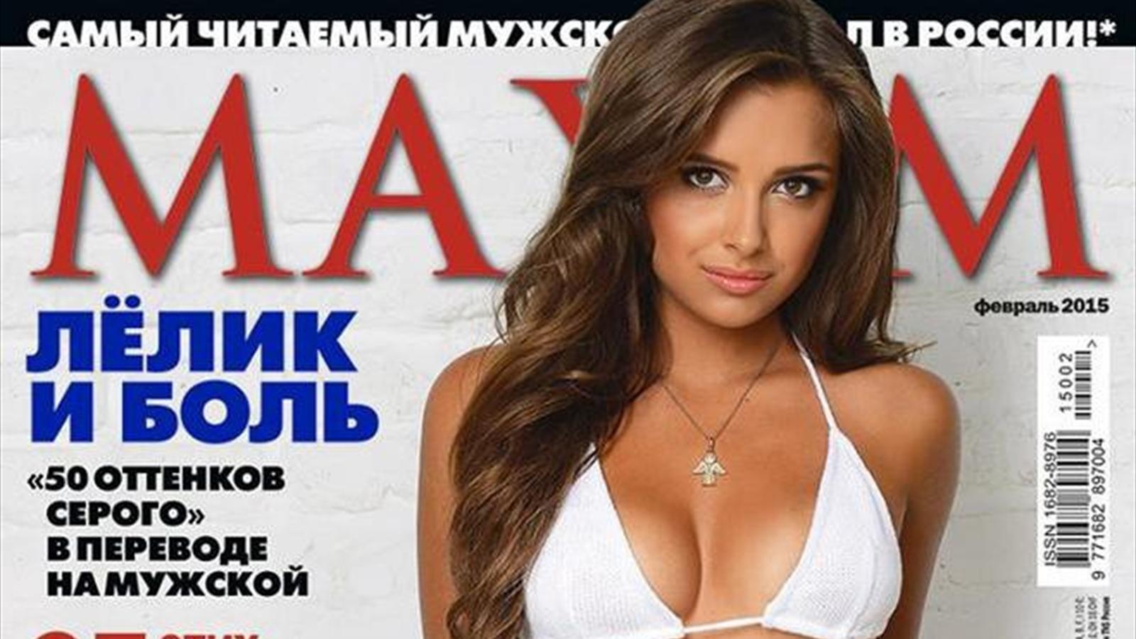 Горяченькие фотоснимки Каролина Севастьянова с элементами секса