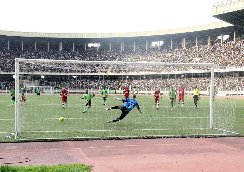 Стадион «Стад де Мартир»