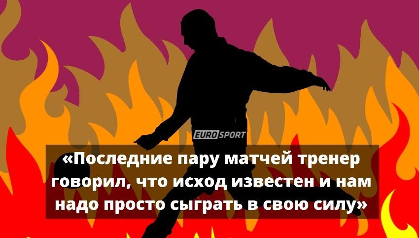 Как все утроено: футболист ПФЛ