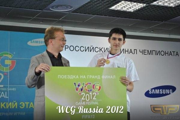 Никифоров и чемпион России по FIFA