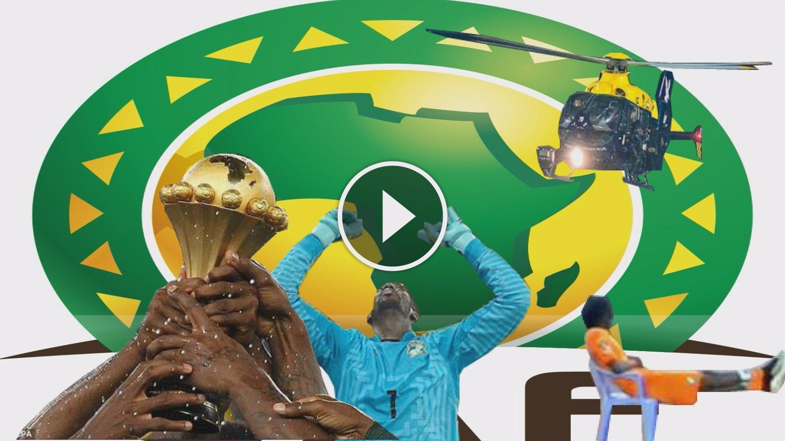 Кубок африканских наций-2 16: Свежие новости