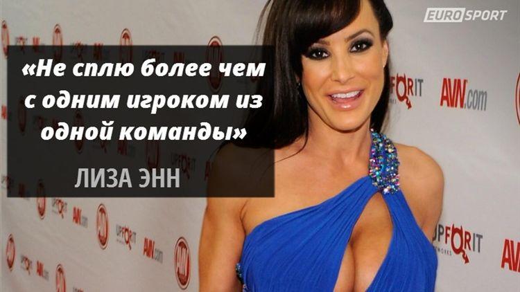 liza-enn-porno-aktrisa-intervyu