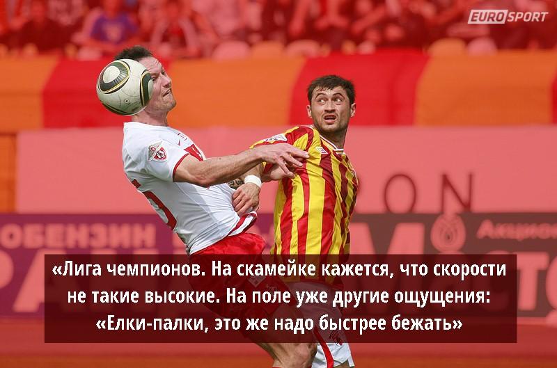Сергей Даду: 1