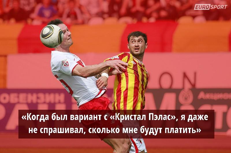 Сергей Даду: 2