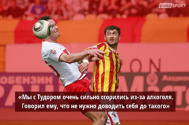 Сергей Даду: 3