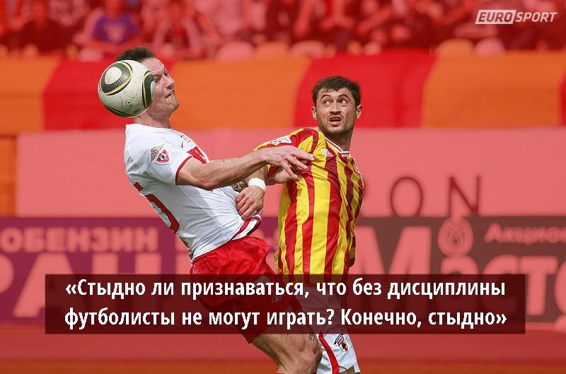 Сергей Даду: 4