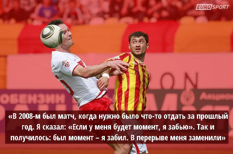Сергей Даду: 6