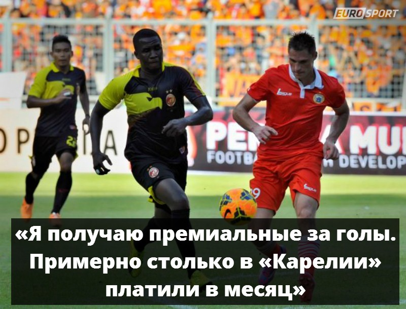 Евгений Кабаев
