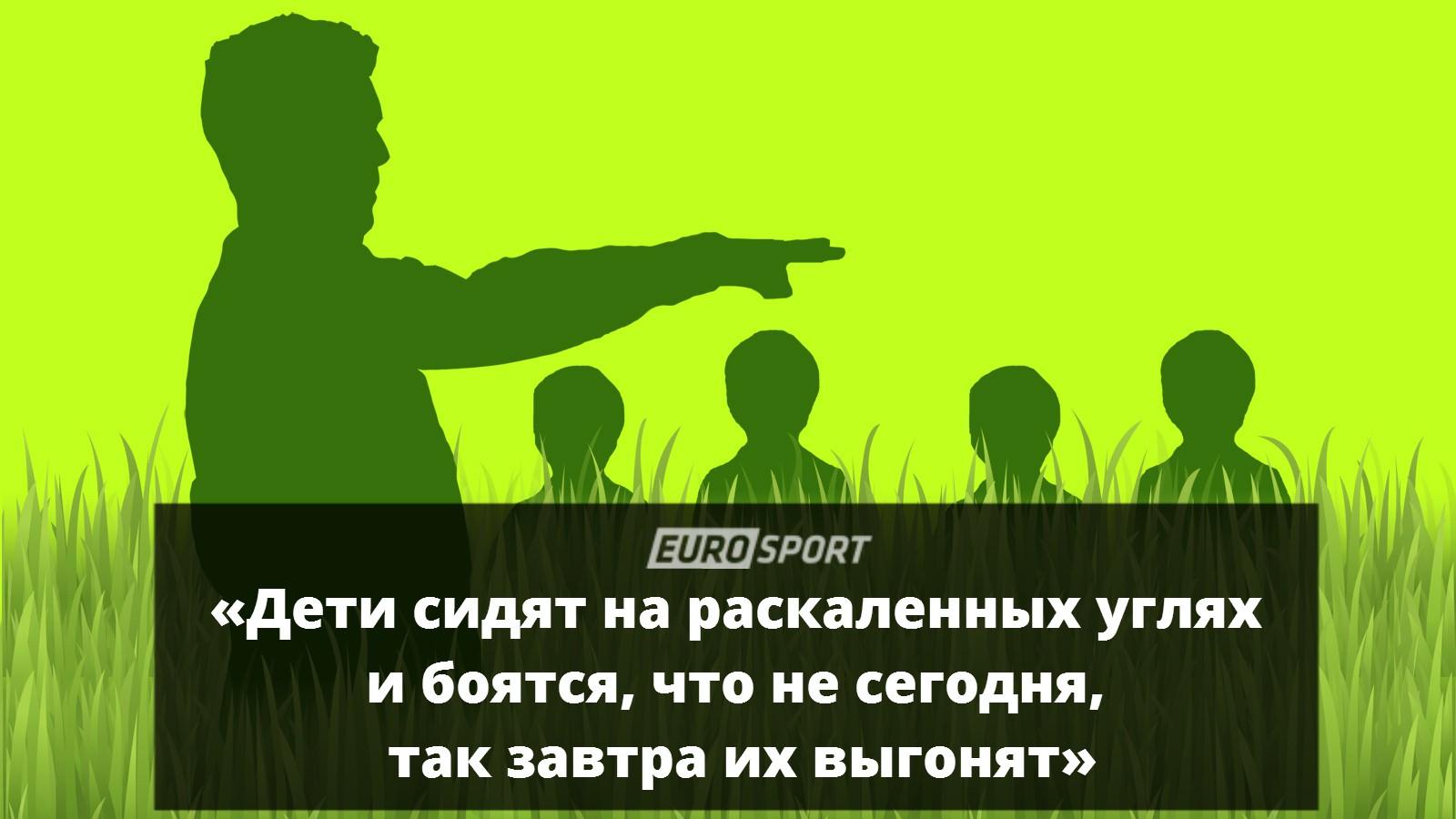 КВУ, Детский тренер