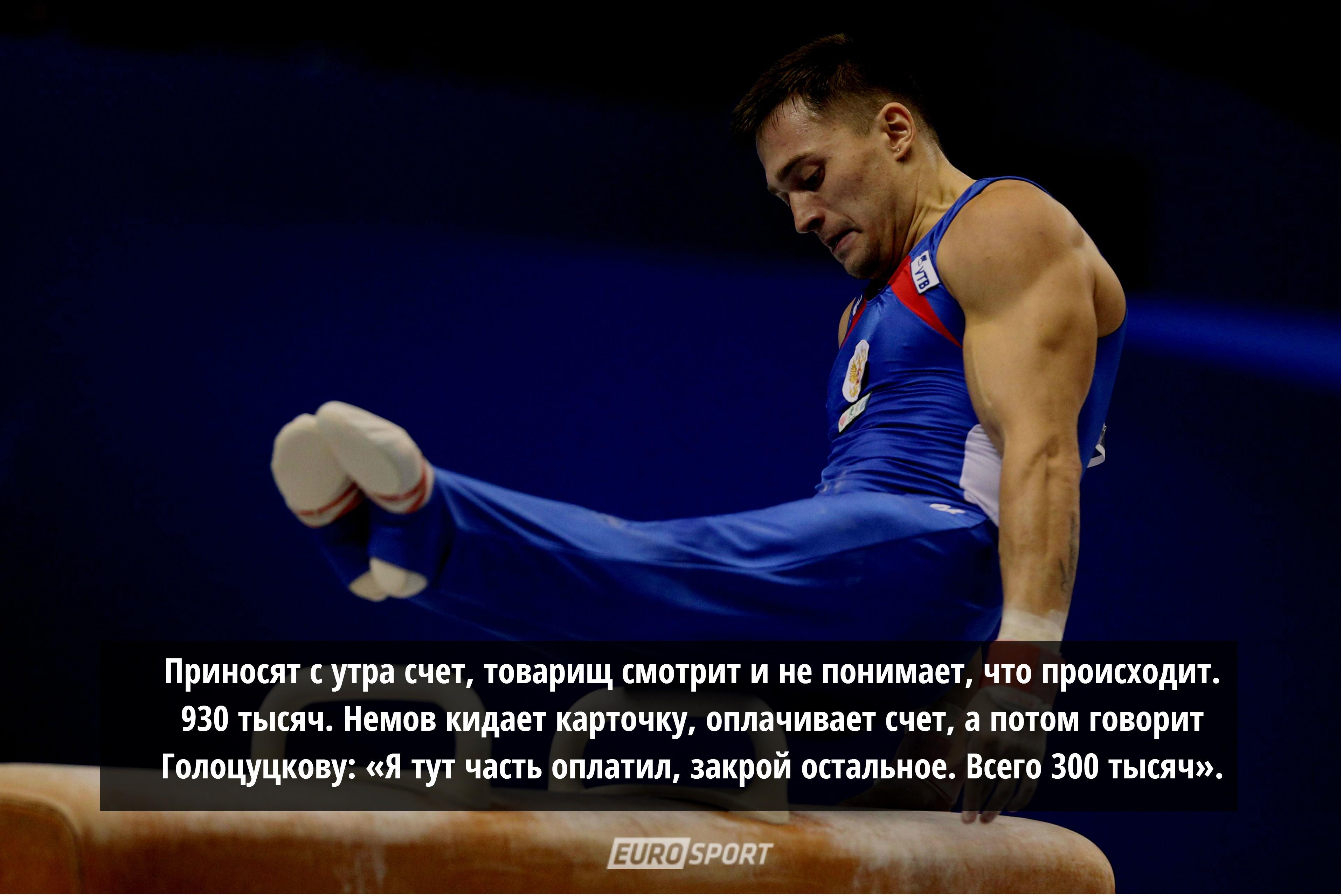 dlya-sportivniy-seks-gimnastika-porno