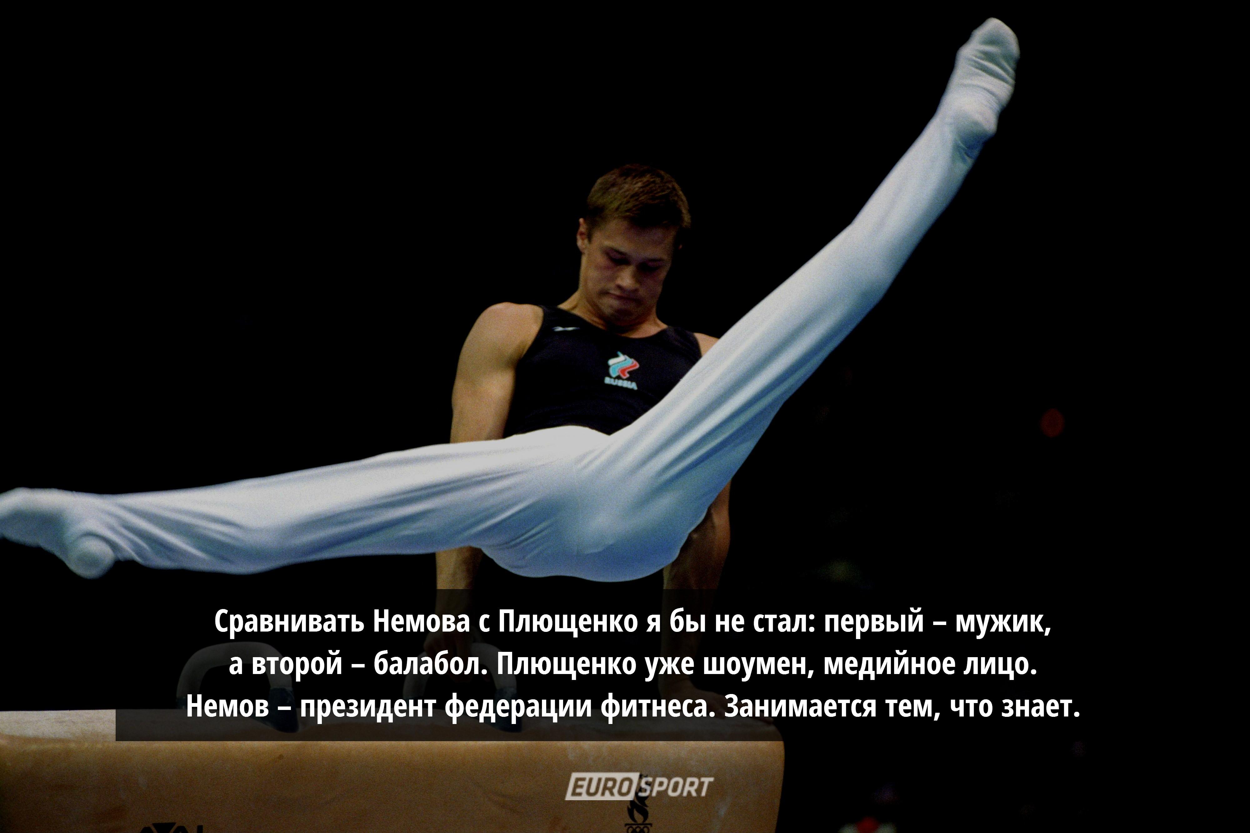 Спортивный секс гимнастика 6 фотография