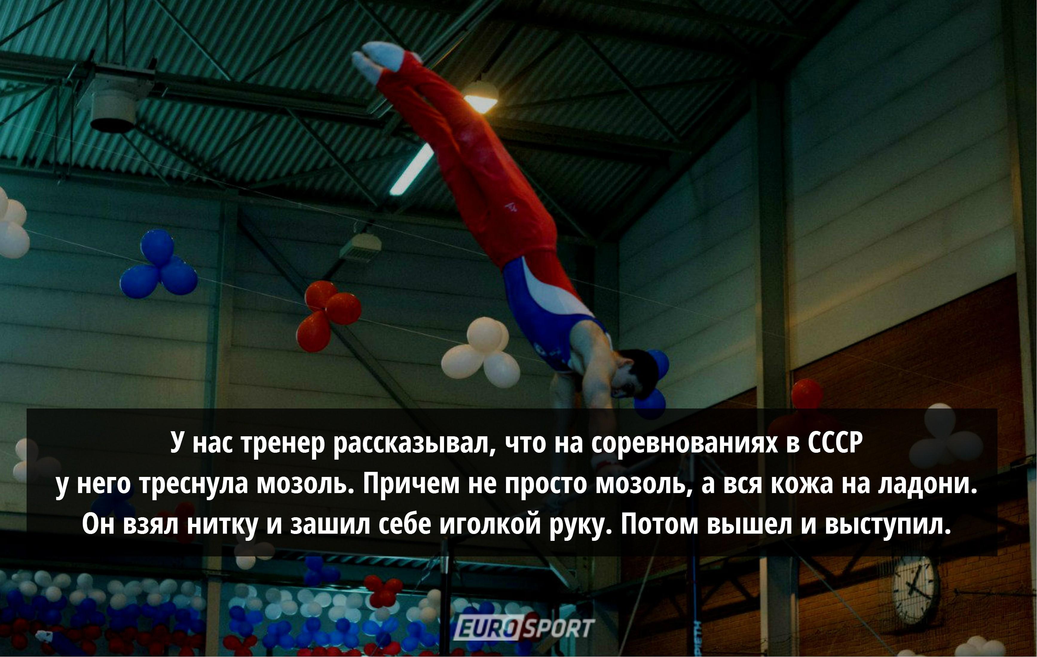 Спортивный секс гимнастика 14 фотография